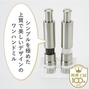 【YO-KO】ワンハンドクールグラインダーセット