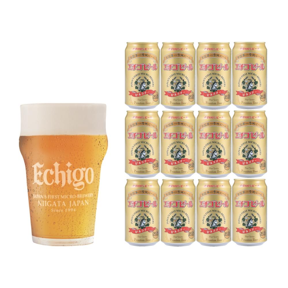 エチゴビール ピルスナー350ml 12缶