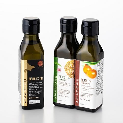 国産 亜麻仁油&ドレッシングセット
