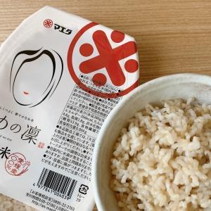 ひめの凜 玄米