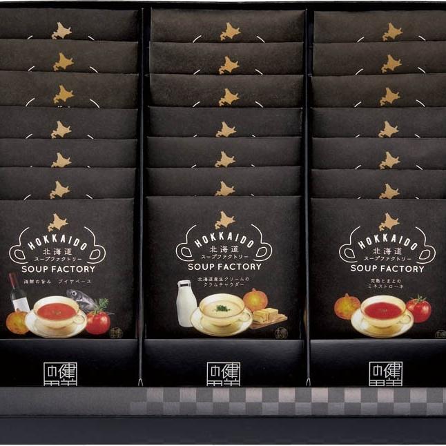 健美の里 極-kiwami- Premium Gift 30C