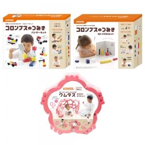 3歳児以上向け知育玩具セット(ハンマー/3D/クムタス花)