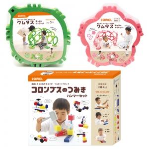 組み立て知育玩具セット(クムタス葉っぱ/クムタスおはな/ハンマーセット)