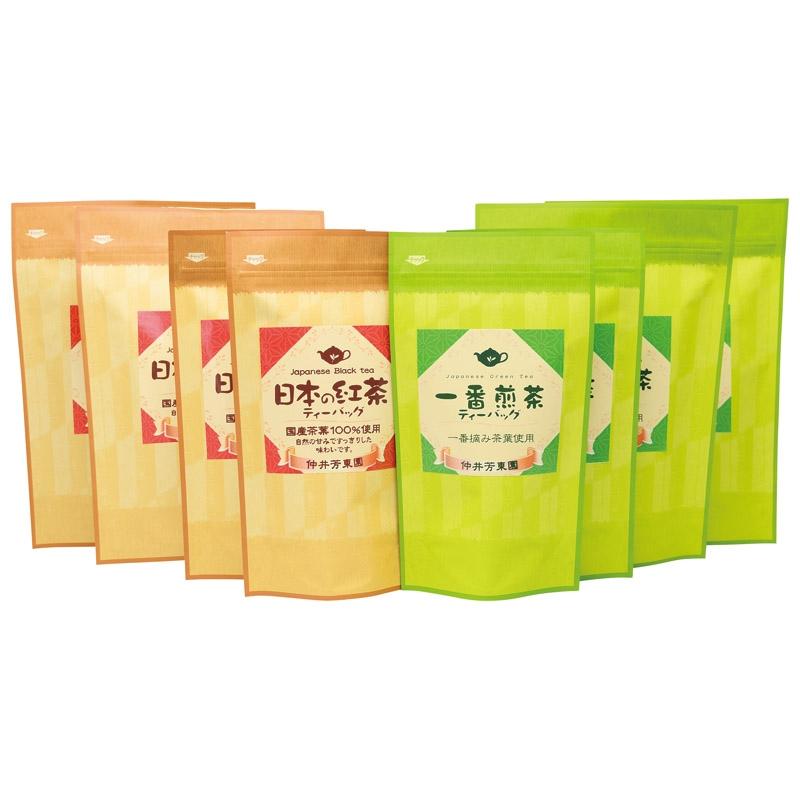 鹿児島紅茶&一番煎茶ティーバッグ詰合せ