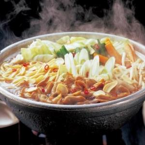博多の味 もつ鍋