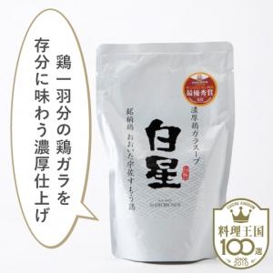 【有限会社カハノフーズ】極めだし白星8Pセット
