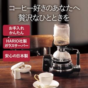 <ツインバード>サイフォン式コーヒーメーカー