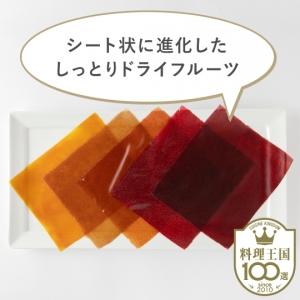 【AGRISTREAM KIMURA FARM株式会社】フルーツシート6枚セット