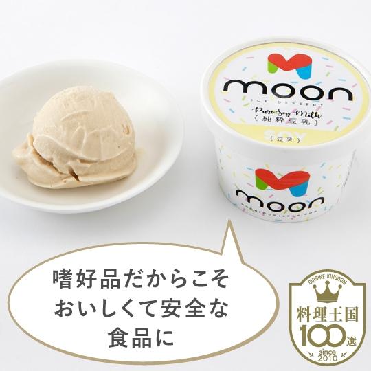 【ムーンフードジャパン】ムーン豆乳アイス詰合せ 10個入り