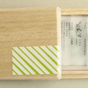押花はしおき木箱セット (b) + カトラリーレスト ×2