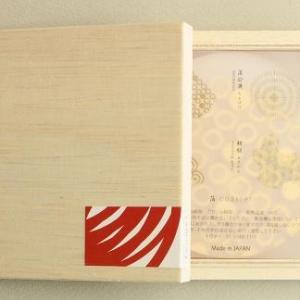 箔コースター木箱セット <ろ> + カトラリーレスト ×2