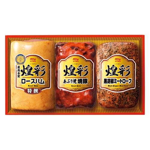 丸大食品 煌彩ハムギフト GT-40B