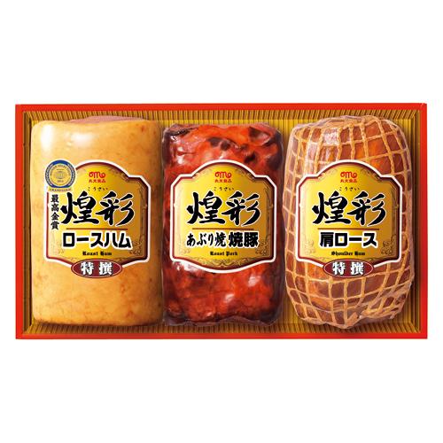 丸大食品 煌彩ハムギフト GT-50A