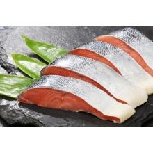 銀聖 新巻鮭切身 1尾