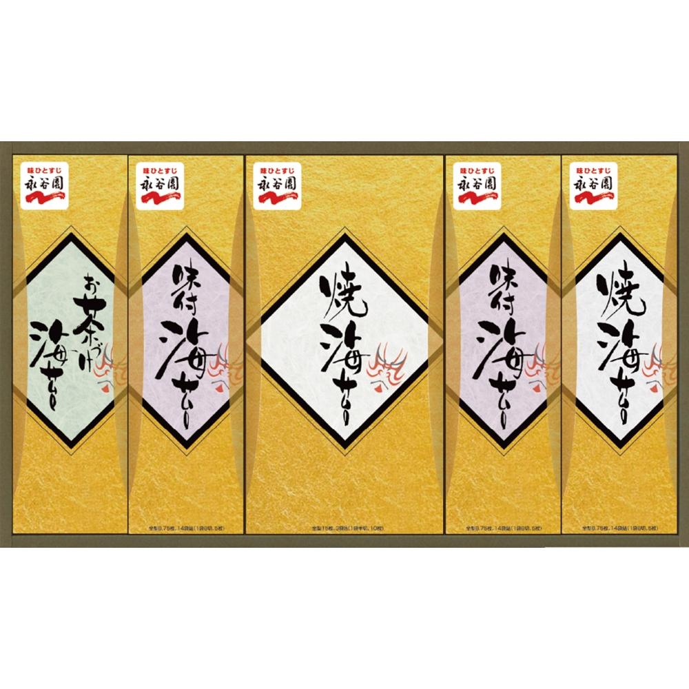 永谷園焼海苔・お茶づけ海苔・味付け海苔セット(KD-50FO) | Gift Pad