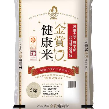 金賞健康米北海道ゆめぴりか5kg×3
