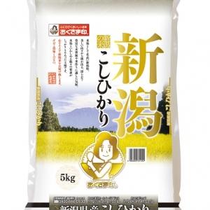 新潟県産こしひかり5kg×3