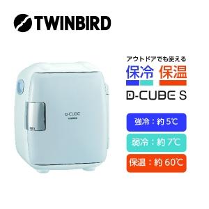 <ツインバード>2電源式コンパクト電子保冷保温ボックスD-CUBE S