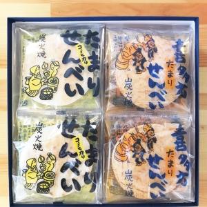 会津喜多方の手焼き煎餅16枚箱入り