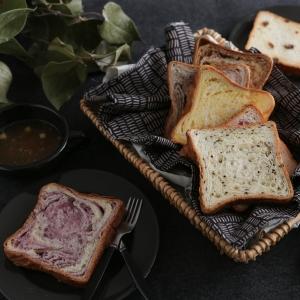 クロワッサン食パン10種類セット