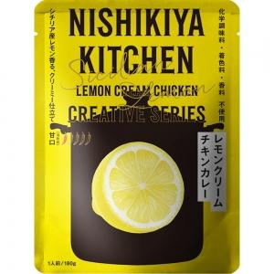 NISHIKIYA KITCHENギフト カレー&スープセット