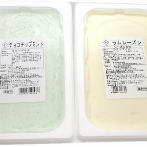 ロッテ業務用アイス2L(チョコチップミント&ラムレーズン)
