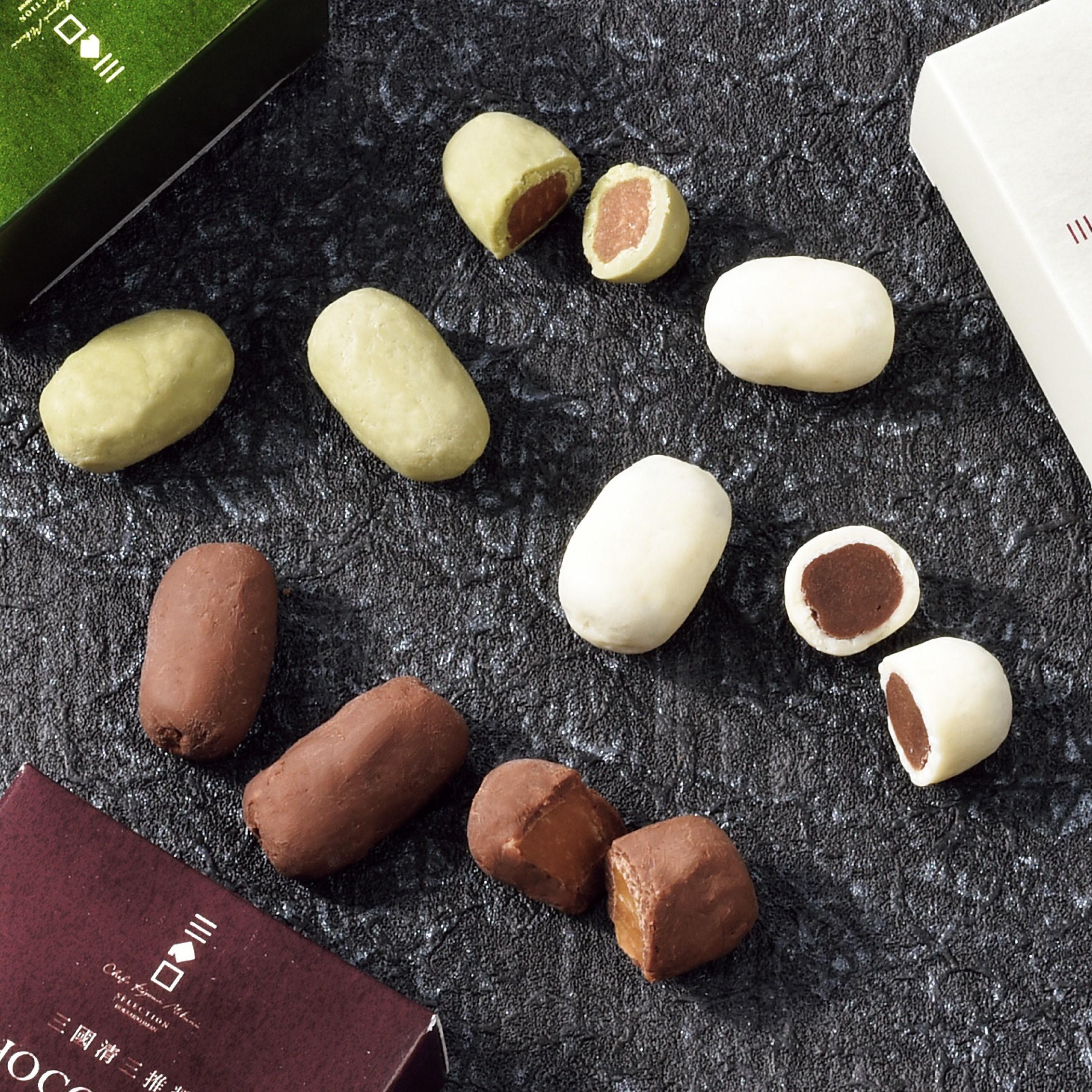 三國推奨 チョコレートもち3種ギフト