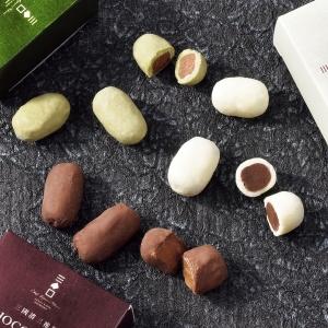 三國推奨チョコレートもち3種ギフト