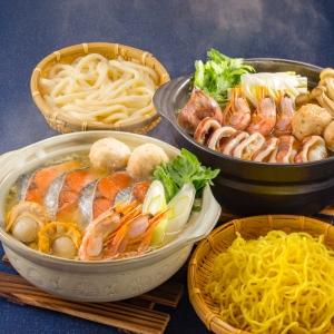 石狩鍋・海鮮えび鍋セット