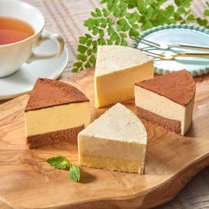 北のチーズケーキ2種セット