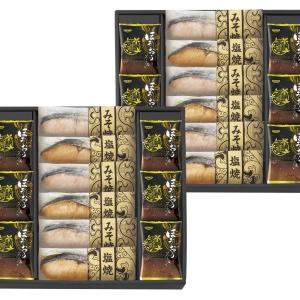 鮭乃家 そのまま食べれる鮭切り身 フリーズドライスープセット