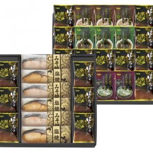 鮭乃家 そのまま食べれる鮭切り身 フリーズドライスープ4種セット