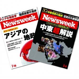 ニューズウィーク日本版 定期購読 6冊