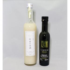 吟香の甘酒(白米)・CLADIVM(クラディウン)オリーブオイル