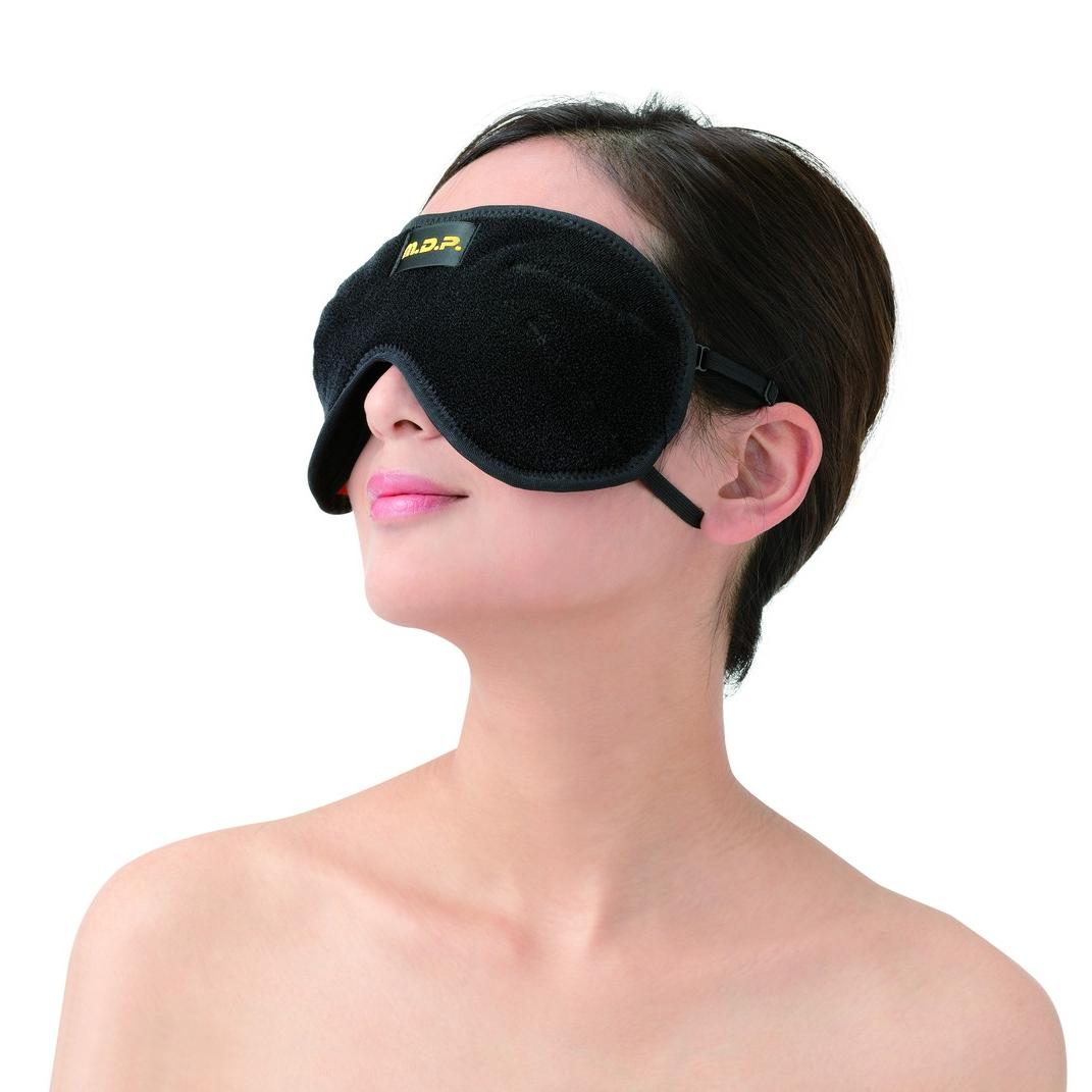 3D 目もと温快アイマスク