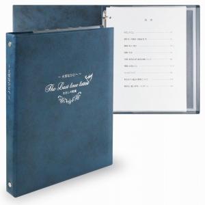 終活・相続のための財産整理ファイル  エンディングノート付
