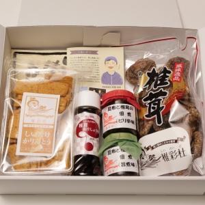 椎茸かりんとうと椎茸商品セット