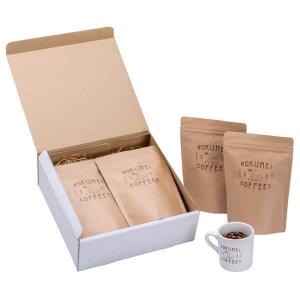 ギフト 日常を豊かにする4種のブレンドコーヒー 飲み比べ 各250g