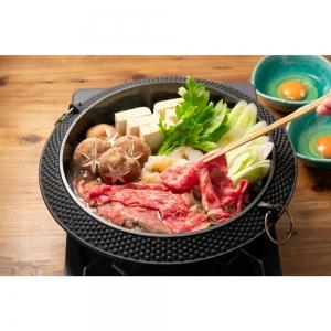 宮崎県産黒牛 すき焼用(かた・バラ)280g(各140g)(4等級以上)