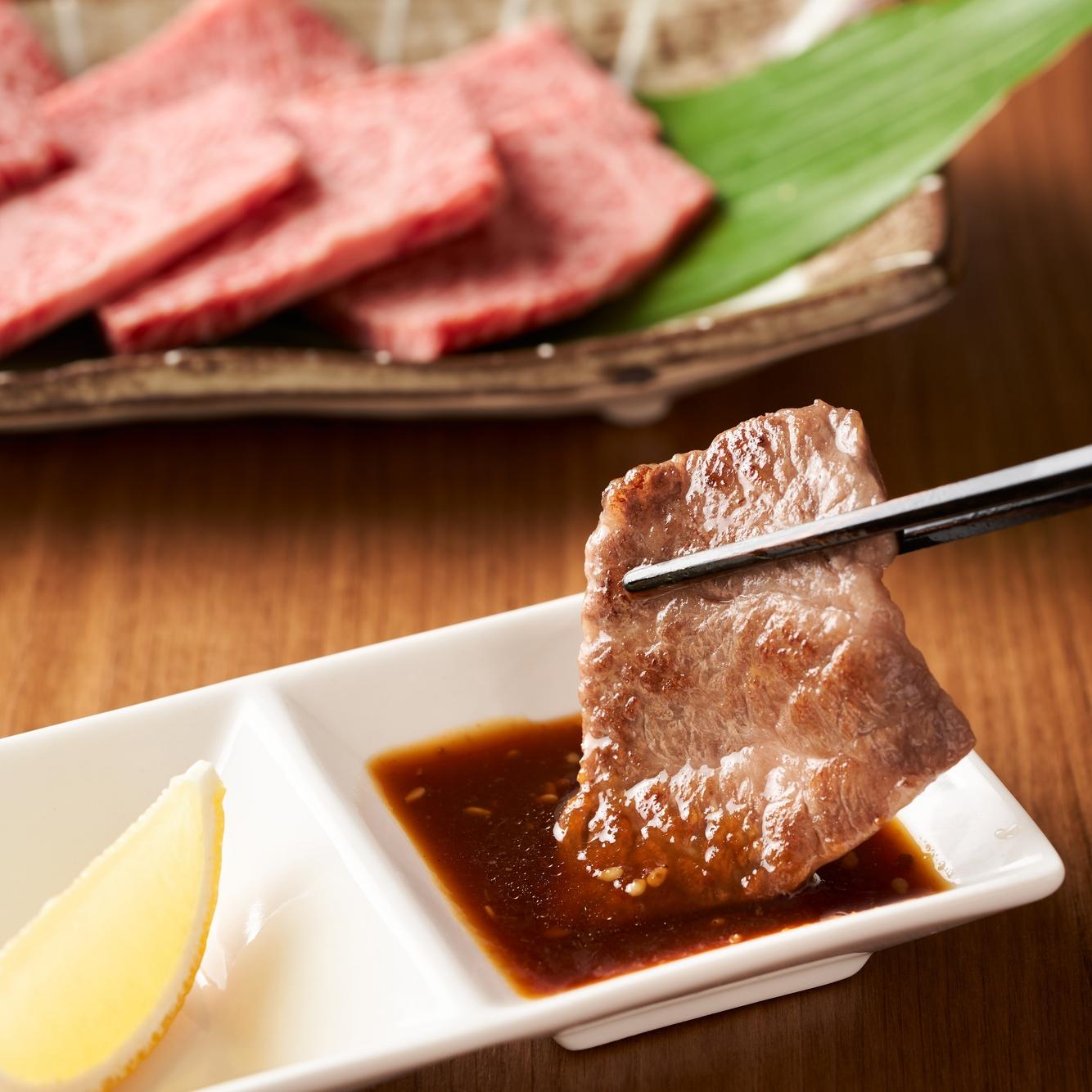 宮崎牛 肩ロース 焼肉用 320g (4等級以上)