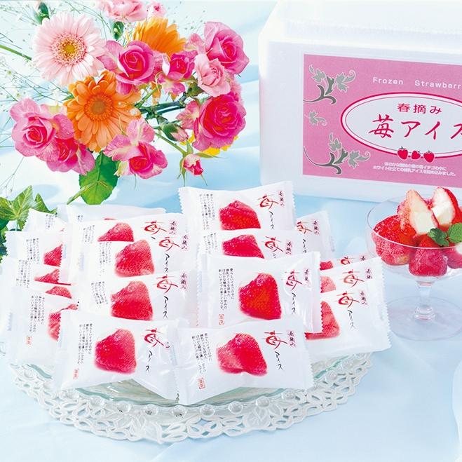 春摘み苺アイス(18個)