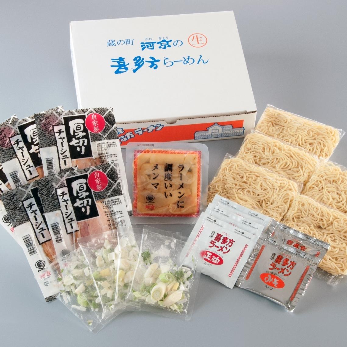 河京 喜多方ラーメン5食チャーシュー具材セット
