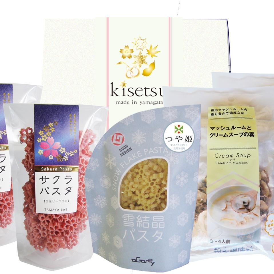 玉谷製麺所雪と桜のほっこりスープセット