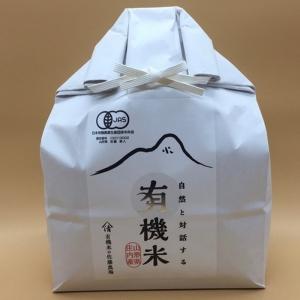 有機米の佐藤農場 有機栽培米 つや姫 2kg