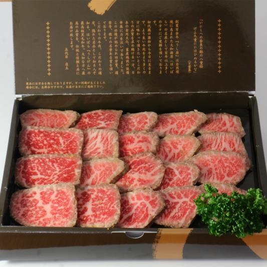 うし源本店 大和榛原牛ローストビーフ400g