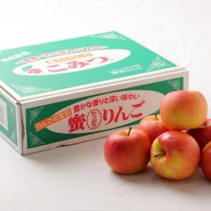 青森県産蜜入りりんご「こみつ」
