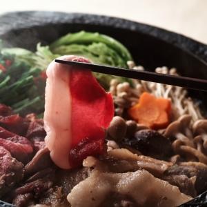 クイージ おおち山くじら味噌すき鍋セット