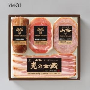 炭焼き焼豚とスライスセット