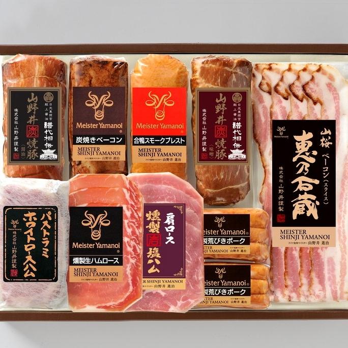 山野井焼豚とハム バラエティーセット