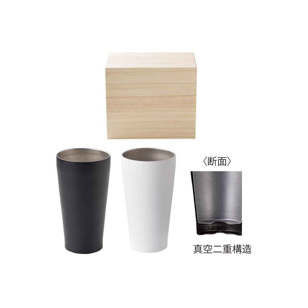 B&W 真空二重構造タンブラーペア(木箱)